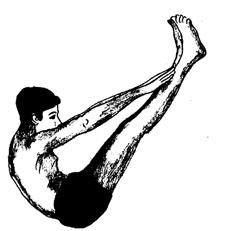 Урдхва Пада Хастасана (поза «рук к поднятым ногам»)